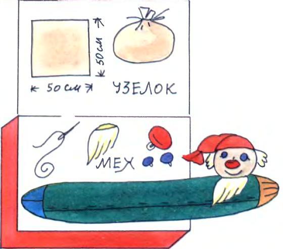 Как сшить гномика быстро покажем как шить