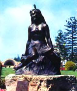 Памятник Пании