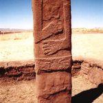 Что такое каменные идолы?