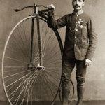 Сколько лет велосипеду?