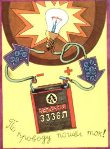 Скачать песню Электрический ток бесплатно без регистрации и. http...