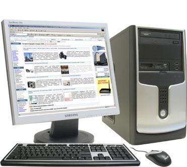 Компьютер, память
