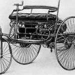 Когда появились первые автомобили?