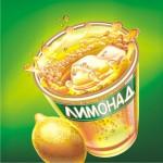 История лимонада