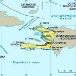 Остров Гаити
