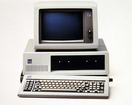 Изобретение компьютера
