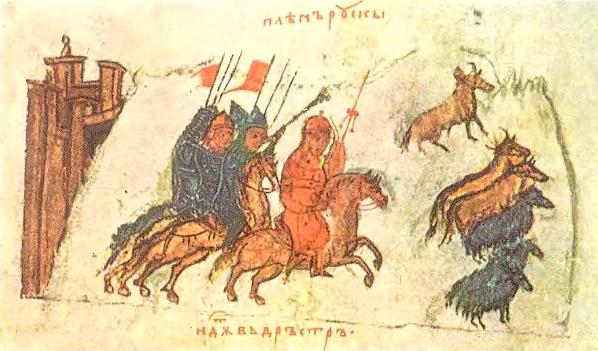 Болгарская миниатюра