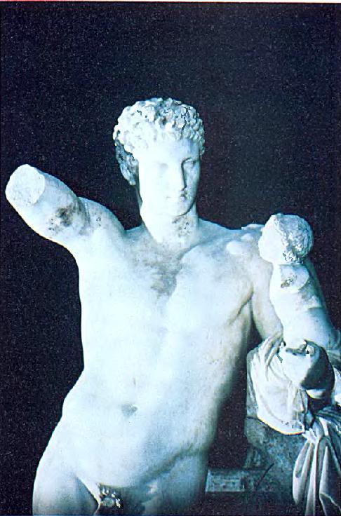 Гермес с Дионисом