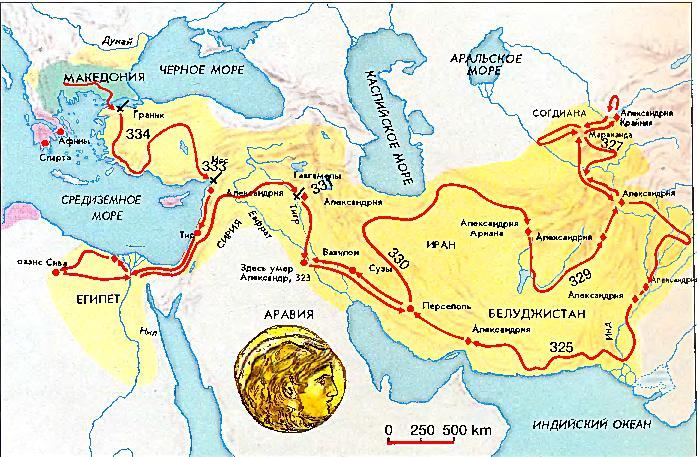 Карта территорий Александра Македонского