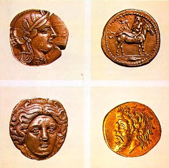 Первые в Европе монеты