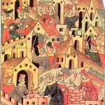 Киевская Русь и Московское царство