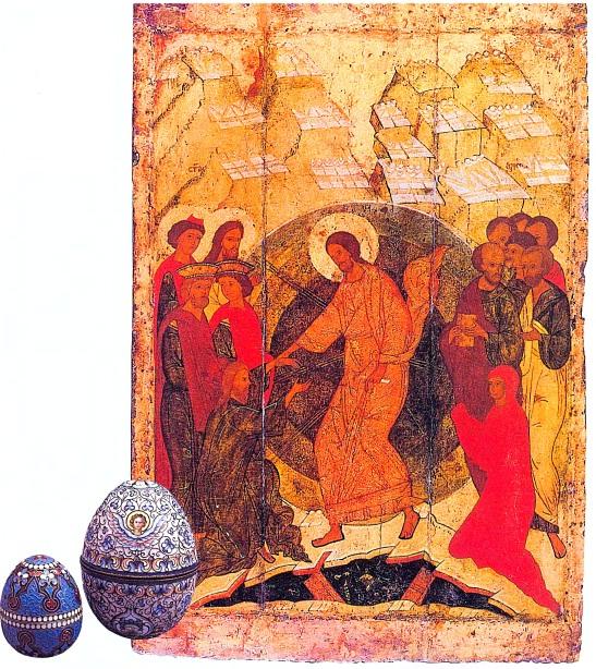 Воскресение Господне