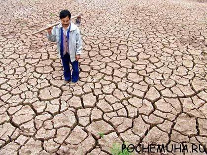 Что такое засухи?
