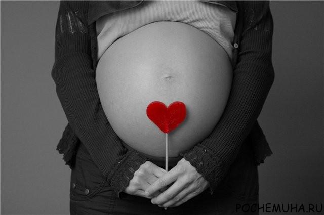 Как сказать на работе о беременности