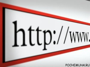 Зачем делать сайт?