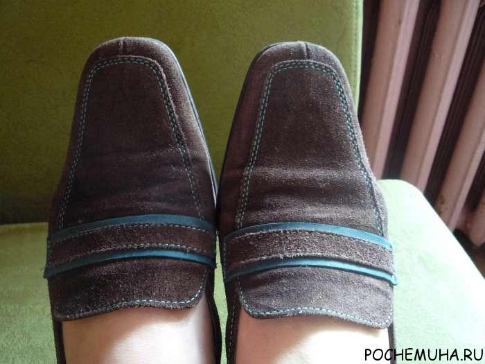 Как удалить пятно с замшевой обуви?