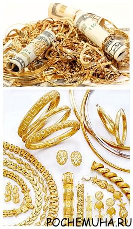Чем чистить золото?