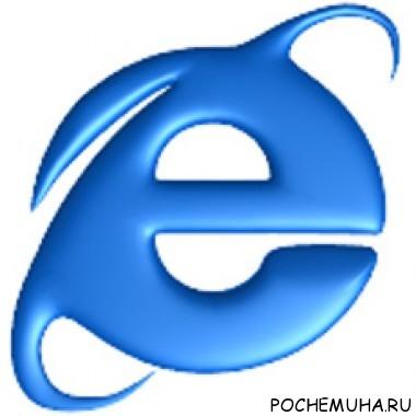 Как восстановить нормальную работу Internet Explorer?