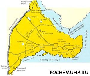 Византия