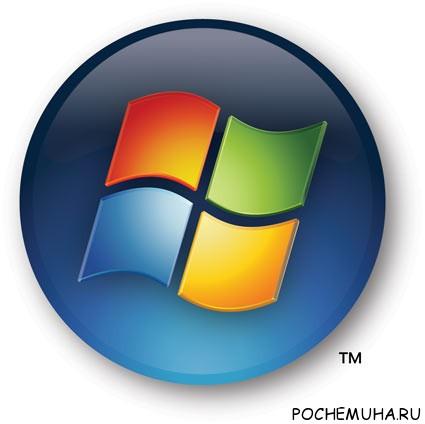 Знакомимся с Windows