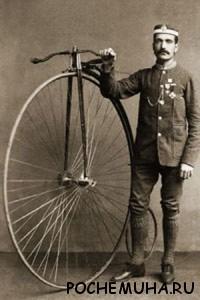Создание велосипеда