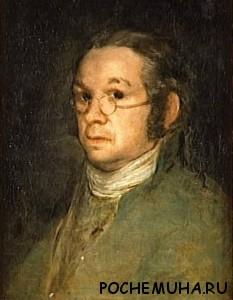 Гойя Франсиско Хосе де