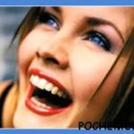 Смех – хорошее лекарство