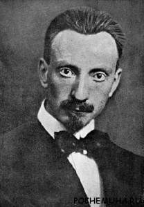 Руссоло Луиджи