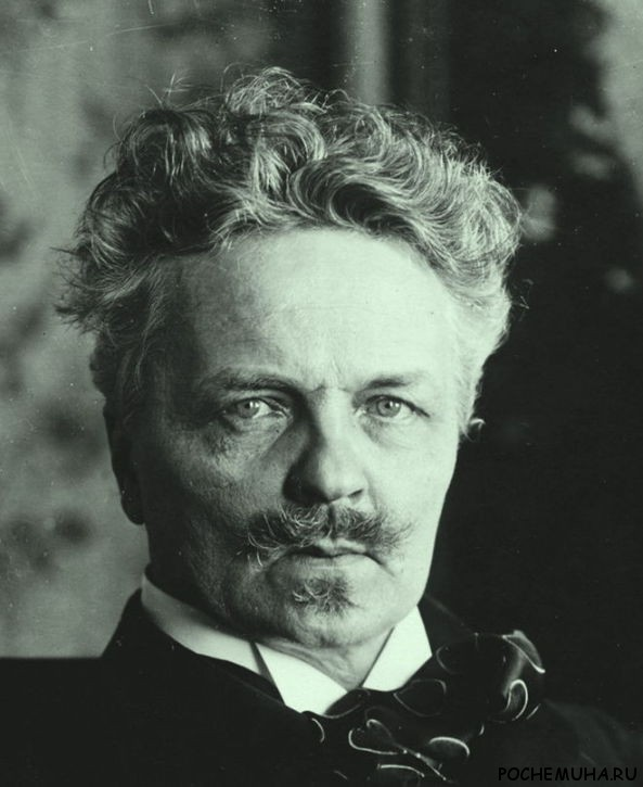 love and bread strindbergs Strindberg: a life by sue prideaux – review ruth scurr on a marvellous life of the playwright and polymath ruth scurr thu 20 sep 2012 0710 edt first published on.