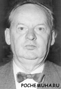 Шарун (Шароун) Бернхард Ганс