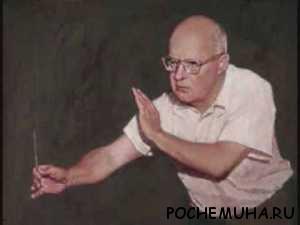 Хиндемит Пауль
