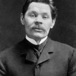 Алексей Максимович Горький