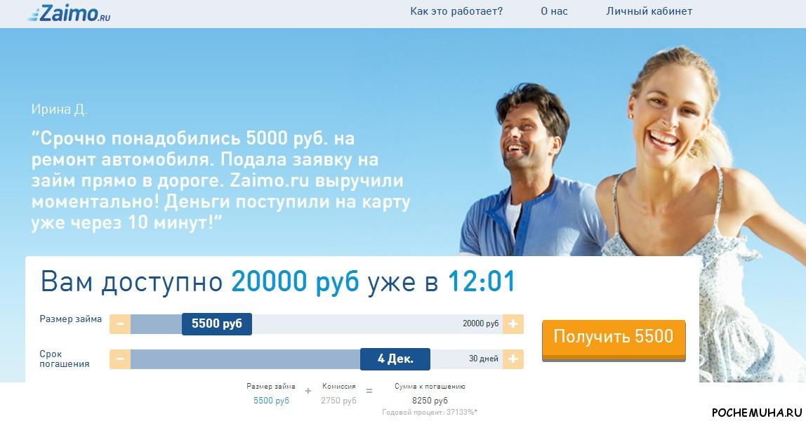 Forumok - vipolnenie porychanija v socialnoj seti vkontakte i zarabotok deneg