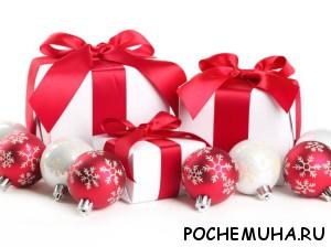 Дарить или не дарить подарки на Новый год