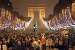 Как встречают Новый год во Франции