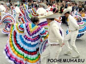 Как на Новый год веселятся в Мексике