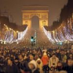 Как встречают Новый год во Франции?