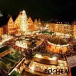 Как встречают Новый год в Германии?