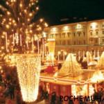 Как встречают Новый год в Италии?