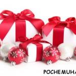 Дарить или не дарить подарки на Новый год?