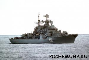 Каково предназначение эсминцев