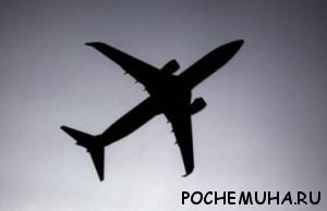 Как прокладывают курс самолета