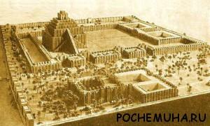 Как раскопали древний Вавилон