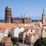 Почему стоит поехать в Гданьск?