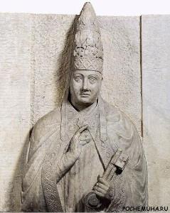 Кем был римский папа Бонифаций VIII