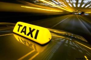 Как выбрать услуги такси