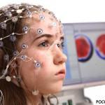 Способы диагностики головного мозга