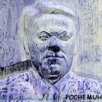 Как уральцы относятся к памятнику Б.Н. Ельцину в Екатеринбурге?