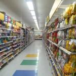 Когда и где открылся первый супермаркет?