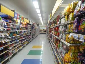 Когда и где открылся первый супермаркет